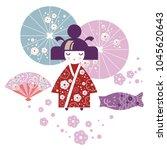 illustration of a girl japanese ... | Shutterstock .eps vector #1045620643
