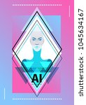 artificial intelligence in the... | Shutterstock .eps vector #1045634167