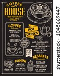 coffee restaurant menu. vector... | Shutterstock .eps vector #1045669447