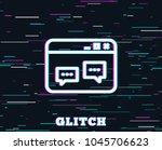 glitch effect. browser window... | Shutterstock .eps vector #1045706623