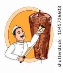 doner kebab  cartoon... | Shutterstock .eps vector #1045726603