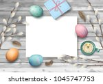 easter holiday background with... | Shutterstock .eps vector #1045747753