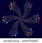 multicolored baht centrifugal...   Shutterstock . vector #1045752007