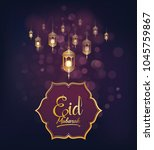 islamic festival eid mubarak...   Shutterstock .eps vector #1045759867