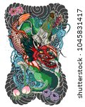 dragon with koi dragon and... | Shutterstock .eps vector #1045831417