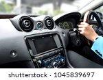 movement speed inside car view... | Shutterstock . vector #1045839697