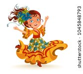 young woman dancing salsa on... | Shutterstock .eps vector #1045848793