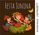 young women dancing salsa on... | Shutterstock .eps vector #1045848877
