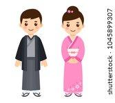 cute little boy and girl couple ... | Shutterstock .eps vector #1045899307