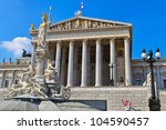 Vienna - Austrian Parliament Building (seen from Ringstrasse) - stock photo