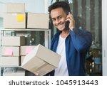 concept modern new asian... | Shutterstock . vector #1045913443