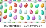 vector realistic isolated... | Shutterstock .eps vector #1045949197