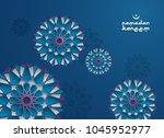 ramadan graphic design useful... | Shutterstock .eps vector #1045952977