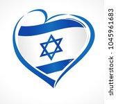 love israel  heart emblem... | Shutterstock .eps vector #1045961683