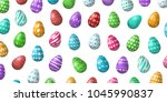 vector realistic isolated... | Shutterstock .eps vector #1045990837