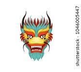Dragon Face  Colorful Symbol O...
