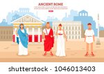 ancient rome flat composition... | Shutterstock .eps vector #1046013403
