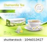 chamomile tea advertising... | Shutterstock .eps vector #1046013427