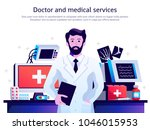 male doctor in physician lab... | Shutterstock .eps vector #1046015953