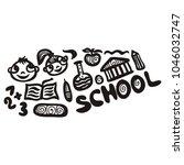 school. vector illustration | Shutterstock .eps vector #1046032747
