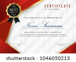 certificate template with... | Shutterstock .eps vector #1046050213