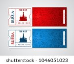 Russian plane tickets with traditional moscow landmark and soccer 2018 championship sports and culture icons. Air travel stamp for Russia tourism. EPS10 vector. | Shutterstock vector #1046051023