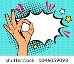 comic ok sign. hand of cartoon... | Shutterstock .eps vector #1046059093
