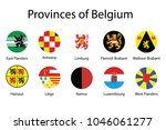 vector round flags provinces of ... | Shutterstock .eps vector #1046061277
