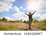 middle aged man in camouflage... | Shutterstock . vector #1046106847