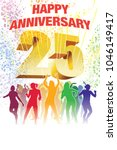 twenty fifth anniversary.... | Shutterstock .eps vector #1046149417