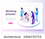 People work in a team and achieve the goal. Business processes and office situations. Landing page template. 3d vector isometric illustration. | Shutterstock vector #1046155723
