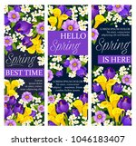 happy spring best time wishes... | Shutterstock .eps vector #1046183407