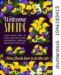welcome spring season floral... | Shutterstock .eps vector #1046183413