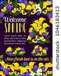 welcome spring season floral... | Shutterstock .eps vector #1046183413