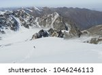 climber in mountains lifestyle... | Shutterstock . vector #1046246113