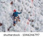 speed iceclimbers training... | Shutterstock . vector #1046246797