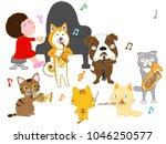 dog and cat concert. children...   Shutterstock .eps vector #1046250577