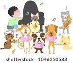 dog and cat concert. children...   Shutterstock .eps vector #1046250583