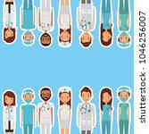 medical health care   Shutterstock .eps vector #1046256007