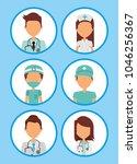 medical health care   Shutterstock .eps vector #1046256367