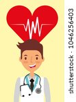 medical health care   Shutterstock .eps vector #1046256403