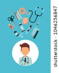 medical health care   Shutterstock .eps vector #1046256847