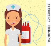 medical health care   Shutterstock .eps vector #1046256853