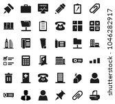 flat vector icon set   trash...   Shutterstock .eps vector #1046282917