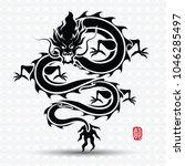 illustration of traditional... | Shutterstock .eps vector #1046285497