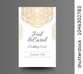 wedding invitation with mandala | Shutterstock .eps vector #1046302783