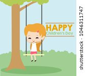 children's day illustration | Shutterstock .eps vector #1046311747