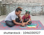 unidentified person in ludhiana ...   Shutterstock . vector #1046330527