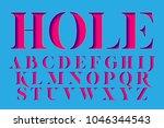hole   display stencil serif...   Shutterstock .eps vector #1046344543