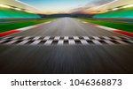 view of the infinity empty...   Shutterstock . vector #1046368873